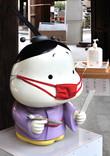 大津市キャラクター「おおつ光ルくん」