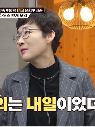 JTBC 1호가 될순없어_팽현숙