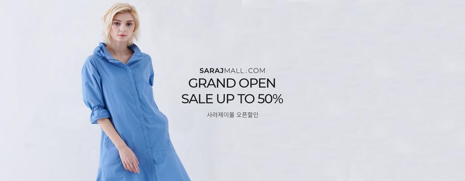 사라제이 공식 온라인몰 오픈이벤트