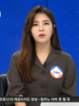 jtbc_신혜원기자