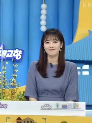 KBS_가애란아나운서