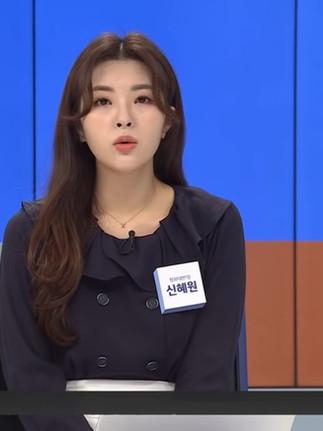 JTBC 신혜원앵커