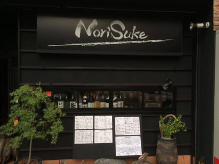 NoriSuke