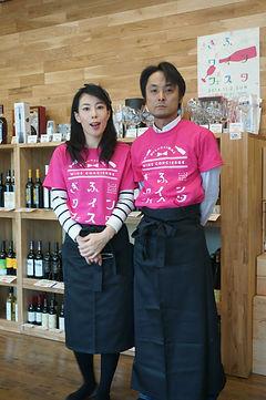 七森酒店 美濃加茂 ワイン専門店