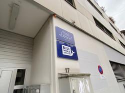 Studio_Eingang_Unten