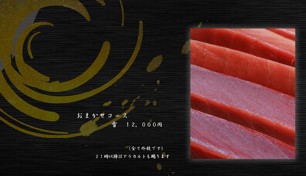 inaho-top05-1.jpg