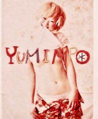 yumimpo-ゆみんぽ-yuminpo-クリープハイプ