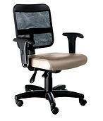 Cadeira Escritório DRAFT UP 140BR