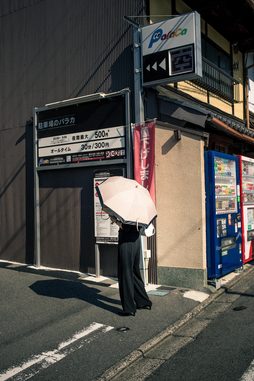 Viaje Japon-24.jpg