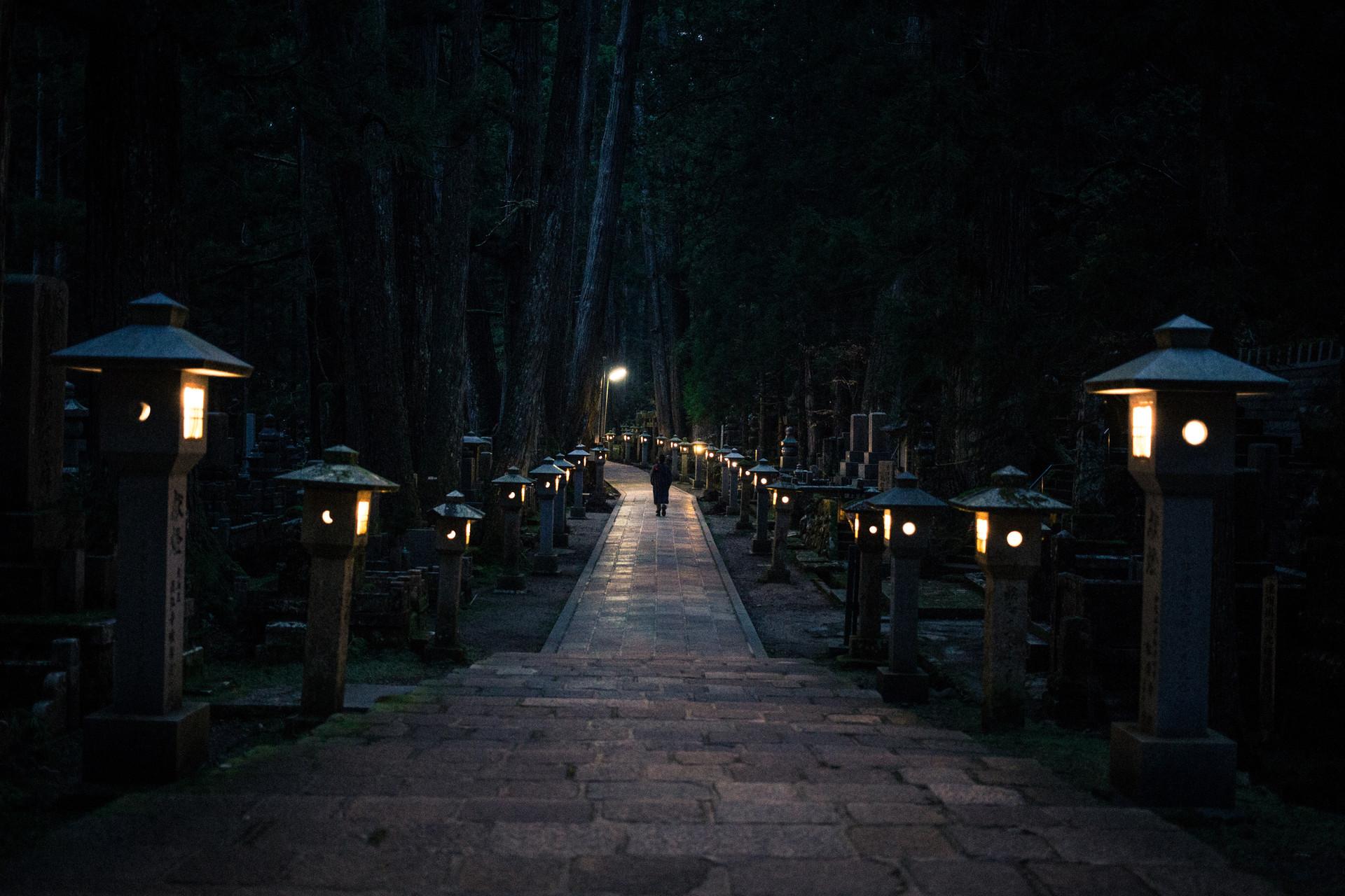 Viaje Japon-48.jpg