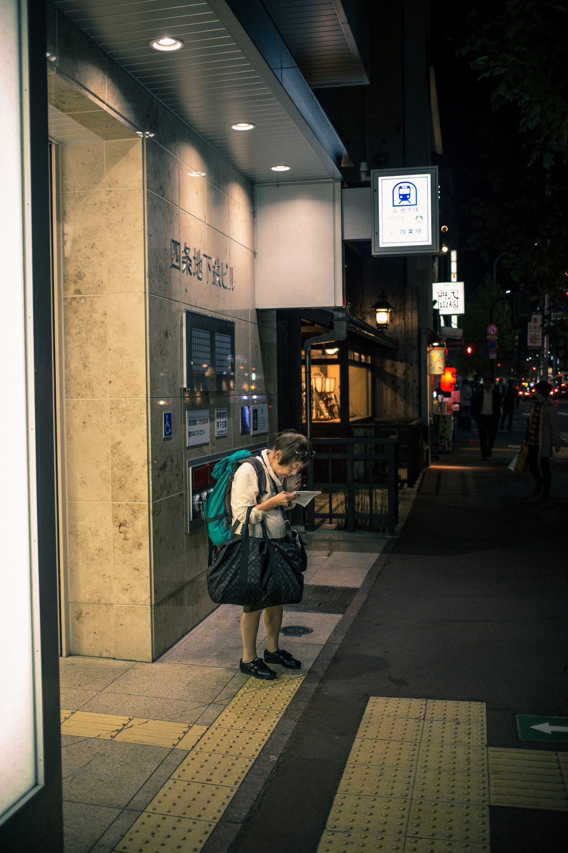 Viaje Japon-23.jpg