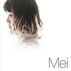 Mei - 1st Mini Album