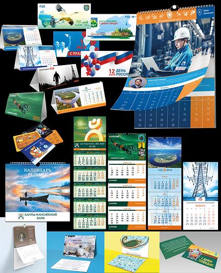 Дизайн календарей открыток.png