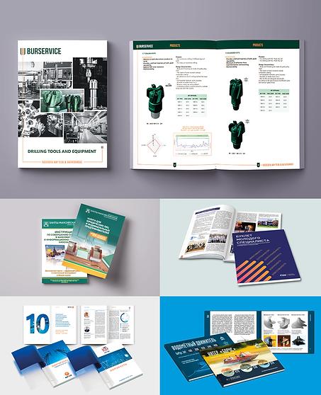 Дизайн Каталогов брошюр.png