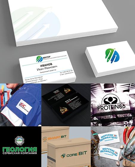 Разарботка логотипов.png
