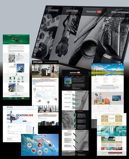 Дизайн сайтов.png
