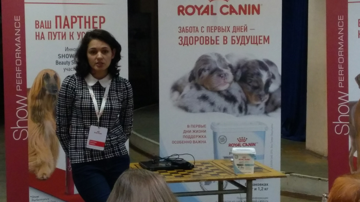 Семинар Royal Canin, 06.06.2017