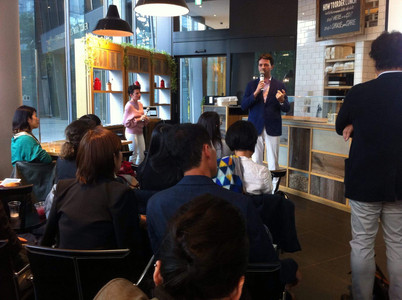 Public Speaking Engagement in Venture Cafe Tokyo