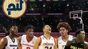 The 2018 Portsmouth Invitational; Do you See Any Surprise Future NBA Stars Emerging From This Group
