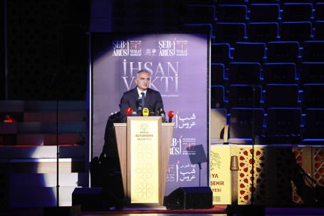 В Конье состоялась церемония «Şeb-i Arûs»,посвященная 747-ой годовщине смерти Мевланы