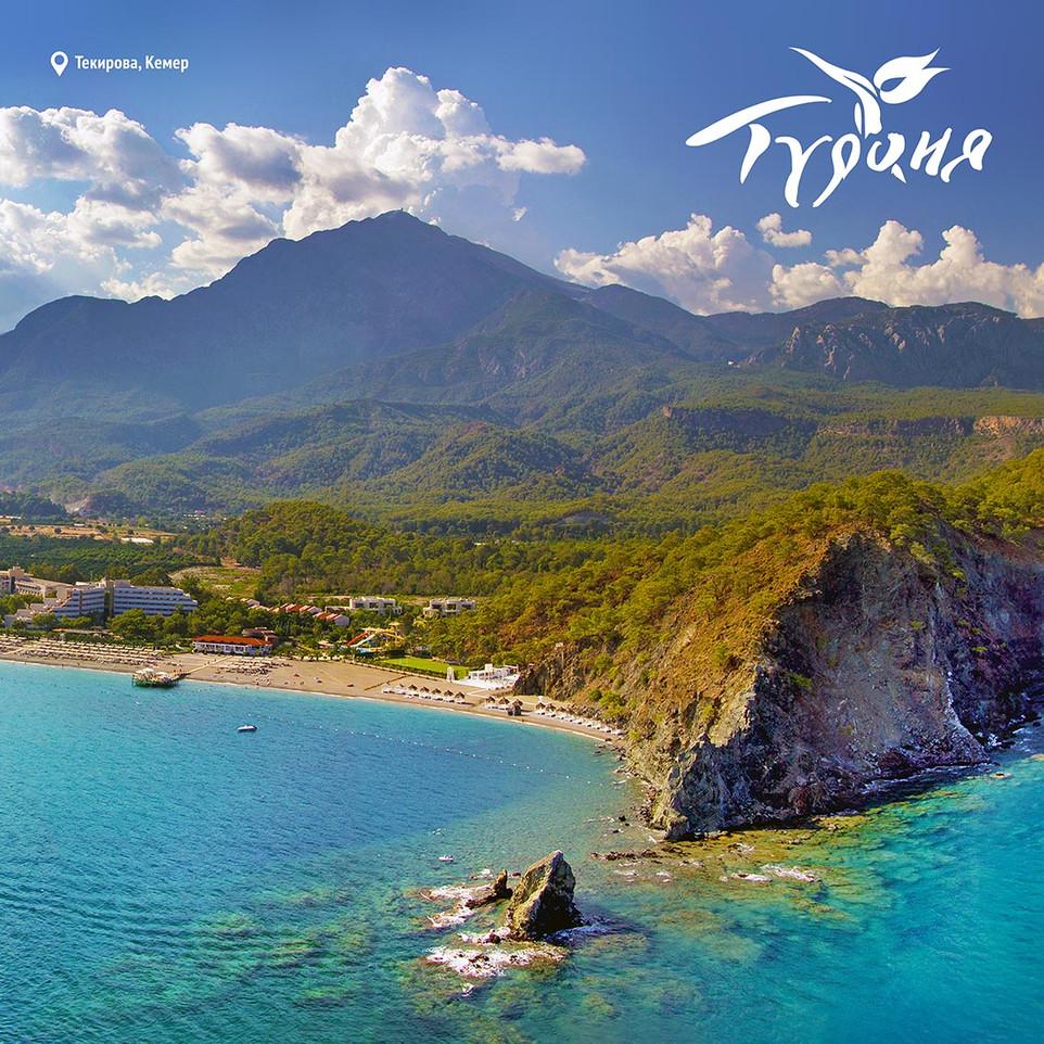 Центр безопасного туризма в Турции: Анталия