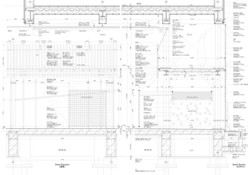 detailsection2-JP.jpg