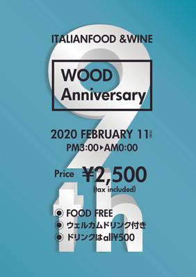 Wood9th_Anniversary1_200120B.jpg
