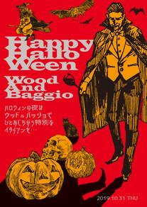 wood_bojorai_191004Aol.jpg