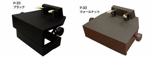 ピアノ補助ペダル(ネジ式高低タイプ)