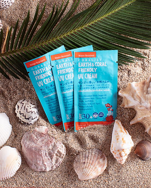 CORALILY REEF SAVE UV CREAM