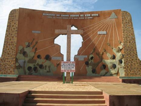 Benin_2013_13_Porte du Salut.jpg