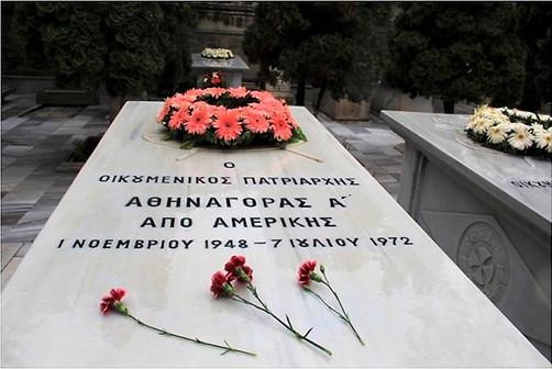 NSK_2014_Konstantinopel_16.jpg