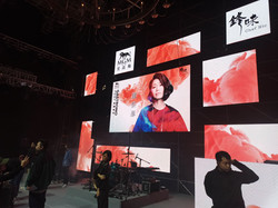 Joanna Dong on the big screen
