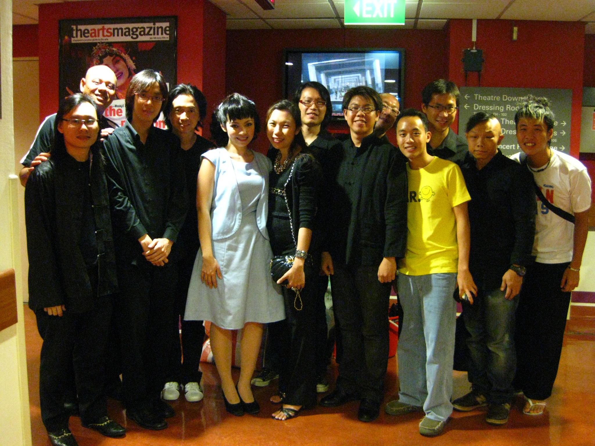 December Rains Orchestra