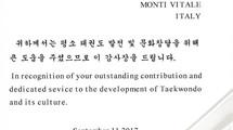 """Lettera di Encomio"" da Kukkiwon"