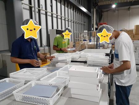 企業内インターン⑤ 倉庫内軽作業