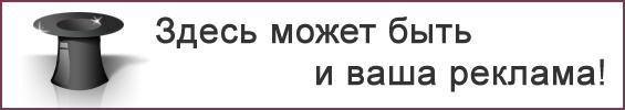 Новости Украины и России