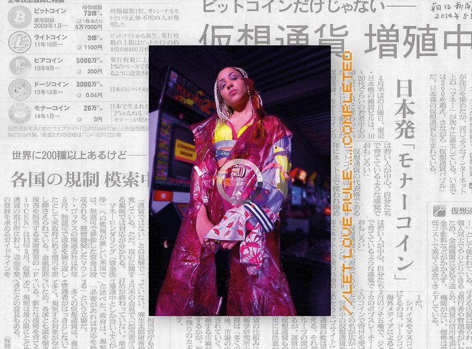Let love rule banner03.jpg