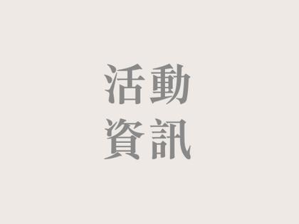北投人NO.003北投大拜拜 (四)【2月活動資訊】
