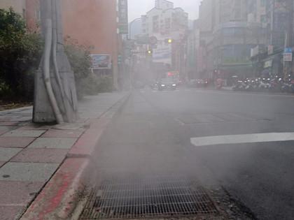 會冒煙的路