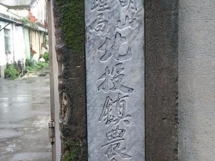 你今天「去台北」了嗎?