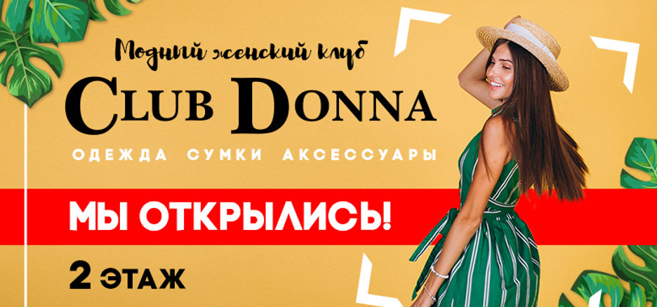 clubdonna_adv_780h450_1.jpg