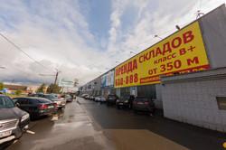 аренда недвижимости петрозаводск.jpg