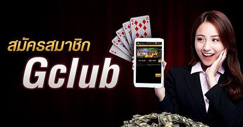 gclub-casino.jpg