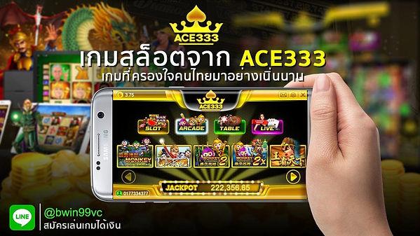 Ace333_2.jpg
