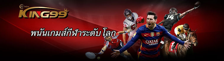 sportsbook_01.jpg