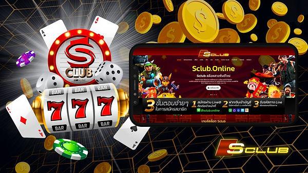 เล่นเกมได้เงินจริง-เกมสล็อตออนไลน์-Sclub