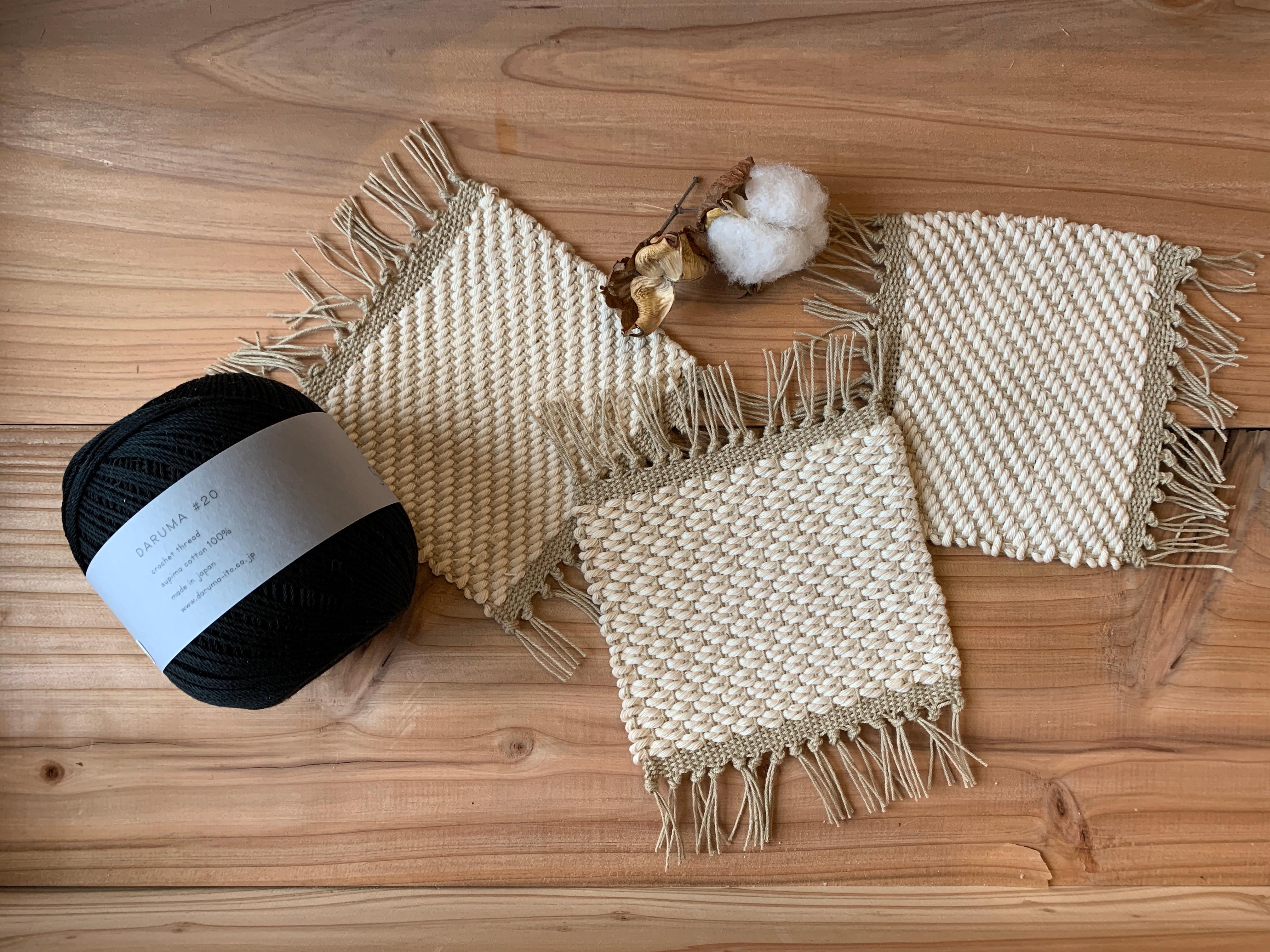 ⑤⑥⑦多綜絖の織り機でコースターを織ろう