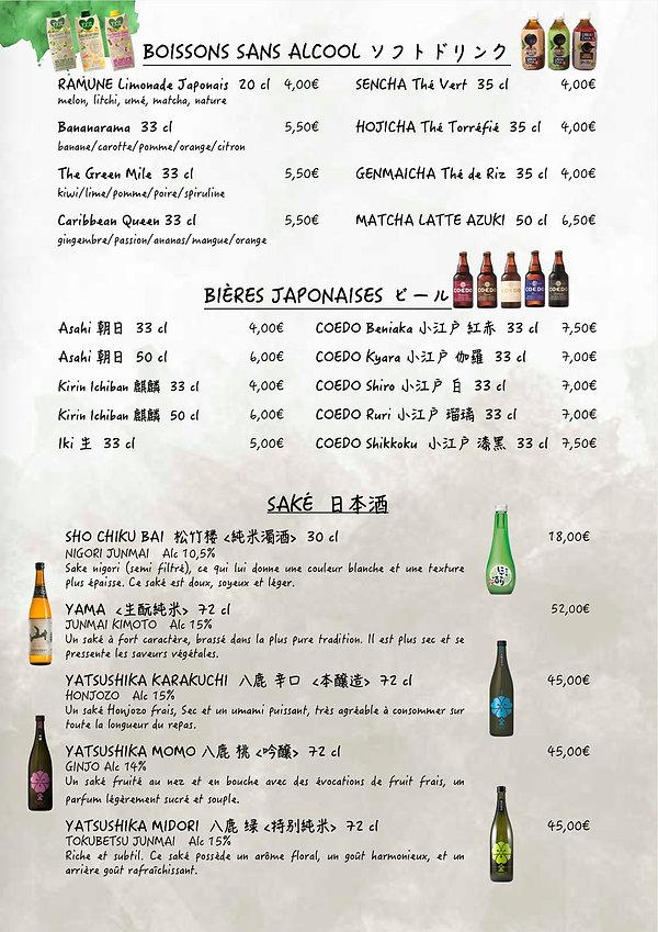menu 19.jpg