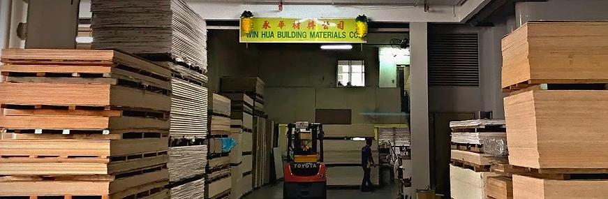 Win Hua Timber